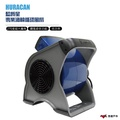 【買大送小】藍爵星 Lasko 渦輪循環風扇 露營超強隨身組 U12100TW