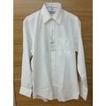 美好挺 Manhattan 男性襯衫 福袋商品 白色 純白 素面 條紋 遠東紡織