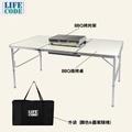 【LIFE CODE】BBQ鋁合金折疊燒烤桌+便攜式不鏽鋼烤肉架+背袋 LC528+LC606+LC528S