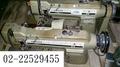 二手 Singer 212 雙針車 工業用縫紉機 優惠價格 新輝針車有限公司