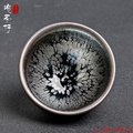 新品上市建陽建盞銀油滴束口杯天目釉主人杯陶瓷茶碗功夫茶小茶杯單杯家用