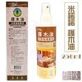 【九元生活百貨】米諾諾 護木油/250ml 檜木保養油 木質修護