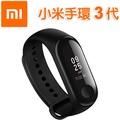 【Xiaomi 小米】小米手環3 黑色 + 專用保護貼 + 備用彩色腕帶(顏色隨機)