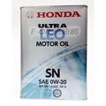 【易油網】HONDA LEO 0W20 日本原裝 本田原廠合成機油 0W-20 Civic Accord Fit