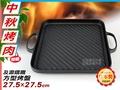 快樂屋♪【中秋烤肉】日本製 及源 南部鐵鍋 方型烤盤 27.5X27.5cm 電磁爐/瓦斯爐皆可