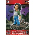 七龍珠超World Collectable Diorama vol.2[08.機械人17號] auc-toysanta