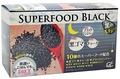 日本新谷酵素黑色版黑芝麻精華加強版夜間活性酵素30袋 daydaybuy