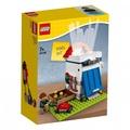 【積木樂園】樂高 LEGO 40188 Pencil Pot 筆筒