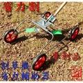 全新第二代割草機省力輔助器 省力割(引擎專用)