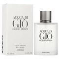 ♡NANA♡ Giorgio Armani Acqua di Gio 亞曼尼 寄情水 男性淡香水 5ML香水分享瓶