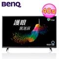 【BenQ】40型 黑湛屏護眼大型液晶顯示器 視訊盒(C40-500)