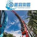 台中麗寶樂園探索樂園門票2張(期限2019/01/31)