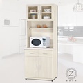 【OZ 歐舒】吉凡尼2.7尺白雪杉石面餐櫃(全組)