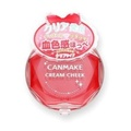 Canmake唇頰兩用霜 1451-CL01 【Tomod's】