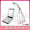 Ms.elec米嬉樂 - 超值福袋組(頭部指壓按摩器SH-003+LED觸控口袋化妝鏡LM-002黑)