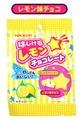 X射線【C047038】檸檬風味糖果,點心/零嘴/餅乾/糖果/韓國代購/日本糖果/零食/伴手禮/禮盒