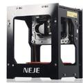 【現貨】DK-BL迷你雷射雕刻機 金屬雕刻機 升級款全自動DIY打標機刻字機帶風扇小型微型鐳射雕刻機