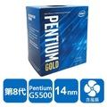 ♉新銀3C百貨 INTEL 盒裝Pentium® G5500 g5500