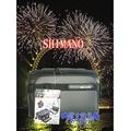 ◆萬大釣具◆ SHIMANO WB-163C 軟式釣魚冰箱~(可收納木蝦)
