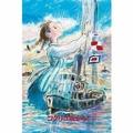 【進口拼圖】宮崎駿系列-來自紅花坂 1000片 1000-264