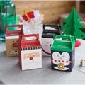 [現貨]精緻聖誕節禮盒 耶誕禮物盒 24H出貨 聖誕蘋果盒 包裝盒 糖果盒 餅乾盒 蛋糕盒 西點盒 牛軋糖盒 手提盒