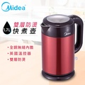 Midea美的 1.7L不鏽鋼雙層防燙快煮壺-紅 MK-H317E6B(RE)