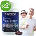 【Candice】康迪斯葡萄糖胺加強錠(90顆*2瓶)Glucosamine