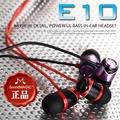 新品出清限量 iphone耳機 聲美耳機 es18 運動耳機 線控耳機 麥克風耳機 soundmagic e10