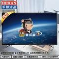 【禾聯 HERAN】65型 護眼低藍光4K內建聯網LED液晶顯示器 HD-654KS1 +視訊盒