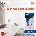 麗元BLTC 11W高效率超節能LED燈泡 (白光)  超值12入組