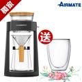 【Oceanrich】完美萃取旋轉咖啡機CR8350BD-B贈雙層玻璃杯350ml/個