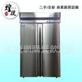 《煌捷餐飲設備》4尺四門 風冷上凍下藏 不鏽鋼冰箱 商用冰箱