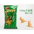 ❣️Jumpy's 袋鼠餅乾大包裝100g 雞汁口味 澳洲代購~超好吃!!! 可買單包口味~~
