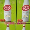 Kitkat 日本餅乾