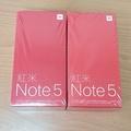 紅米 Note 5 3G/32G 皇家數位通訊