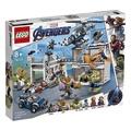 LEGO 樂高 76131 Avengers Compound Battle 漫威 復仇者聯盟 < JOYBUS >