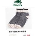 ✿期間限定經典款✿特價✿贈Roots環保小提袋✿☘ROOTS經典CABIN踝襪 (女)2雙/組