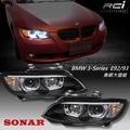 原廠HID對應 BMW E92 大燈 E93 M3 U型導光 LED光圈 魚眼大燈組