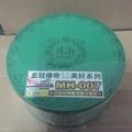 金冠MH-007行動電源