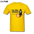 Bitcoin To The Moon Family cotton Clothing
