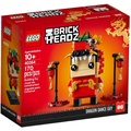 <全新> LEGO 舞龍人 Dragon Dance Guy 40354 <全新>