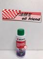 -油朋友- WURTH 福士 汽油效能改善劑 50ML 汽油能 油箱保護防鏽 汽油精 機車用