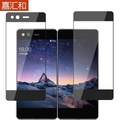 ZTE Axon M Dual Folding Tempered Glass Screen Protector for Mobile Phone Full Screen Phone Protector ZTE Z999 Screen Protector All Cover High-definition Film Tempered Glass