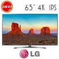 LG 樂金 65UK6540 液晶電視 廣角 4K IPS 智慧連網 2018 全新上市 公司貨 送北區精緻桌裝