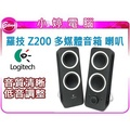 【小婷電腦*音箱】全新 Logitech 羅技 Z200 多媒體揚聲器 喇叭 音箱系統 隨插即用