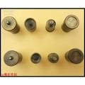 DIY手工製品→現貨特價華聯牌655/633/831四合扣模具 手壓機專用模具 壓扣機模具