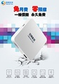 (Chihong) 安博4代蓝牙版 PRO unblock tech S900 PRO Wifi Bluetooth Android UBox 16GB TV Box With 1500+ Gl...