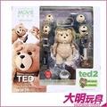 【合川玩具】海洋堂 KAIYODO 熊麻吉