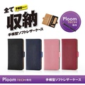 Ploom tech 新手包一組