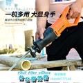 『火熱新款』電鋸電動往復鋸家用木工多功能馬刀鋸小型手提伐木金屬切割機鋸子 220vigo『台北潮流管』